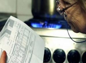 Суд поумерил аппетиты газовщиков в их спорах с жителями Ставрополья