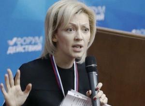 Экс-журналист из Ставрополя Ольга Тимофеева станет вице-спикером Госдумы