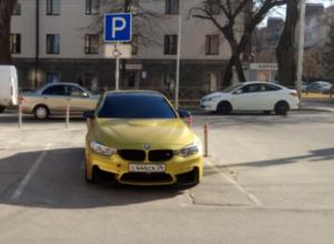 Водителя золотого «БМВ» оштрафовали за неправильную парковку и тонировку в Ставрополе