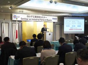 Бизнесменов из Японии пригласили на Ставрополье, чтобы они поближе познакомились с экономическим потенциалом региона