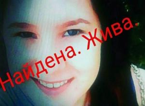 Пропавшую 15-летнюю  девочку нашли в гостях у подружки на Ставрополье
