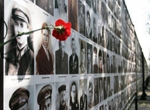 Сбор фотографий для Стены Памяти продолжили в Ставрополе
