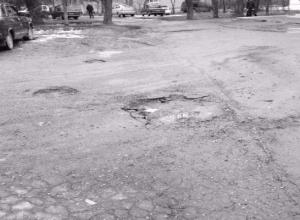 За 7,5 млрд рублей отремонтируют дороги на Ставрополье