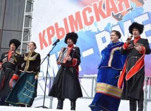 Более четырех тысяч ставропольцев встретили «Крымскую весну»