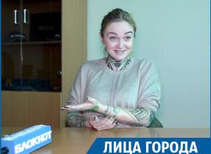 «В старости буду думать не о своих татуировках, а о том, как дойти до социальной аптеки», - тату-мастер Маргарита Ставропольская