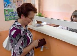 Зарплаты бюджетникам повысят в следующем году на Ставрополье