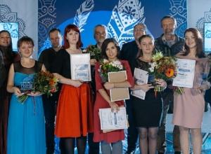 Ставропольская писательница стала лучшей на всероссийском литературном конкурсе в Екатеринбурге