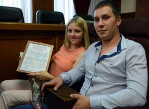 Сразу несколько семей получили жилищные сертификаты в Ставрополе