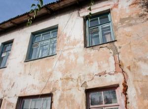 Жителям Ставрополя пришлось обратиться в прокуратуру, чтобы заставить администрацию Андрея Джатдоева признать их дом аварийным