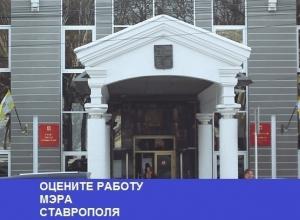 Эксперты и жители Ставрополя оценили работу мэра Андрея Джатдоева: итоги 2016 года