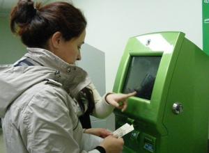 Хитрая женщина пыталась «надуть» ставропольский «Сбербанк» на несколько миллионов рублей