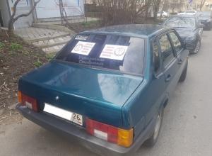 «Убери свою рухлядь, олень!»: жители многоэтажки борются с автохамом в Ставрополе