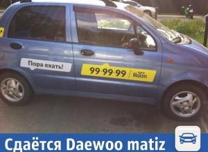 Частные объявления: Сдается Daewoo Matiz