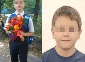Пропавшие в Ставрополе дети нашлись в лесу