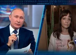 Ставропольчанка пожаловалась Путину в прямом эфире, что ее вынуждают жить в аварийном доме