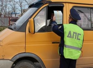 Весь пассажирский транспорт проверят на Ставрополье в ходе операции «Техосмотр»