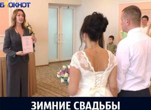 Ставропольский ЗАГС готовится отметить столетний юбилей