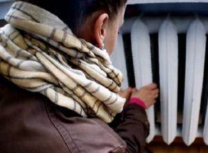 Жители 11 многоэтажных домов остались без отопления на улице Серова в Ставрополе