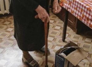 95-летняя бабушка умерла от отравления угарным газом на Ставрополье