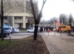 Студентов СКФУ массово эвакуировали из-за подозрительного пакета в холле здания