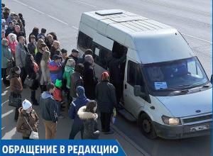 «Оторванные от мира»: жители Нефтекумского района пожаловались на отмену транспорта в пригороде