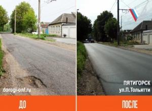 По капремонту «убитых» дорог Ставрополье вошло в тройку лучших в стране