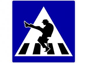 Угадайте дорожный знак - «Блокнот Ставрополя»