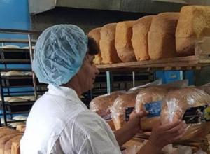 Буханки хлеба с памятками от ГИБДД начали выпускать на Ставрополье