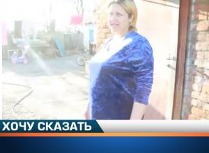 Нашей семье из 9 человек сказали ждать квартиру 10-15 лет, - жительница Изобильненского района