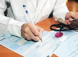 Заведующая амбулаторией лишала жителей права на бесплатную медпомощь на Ставрополье