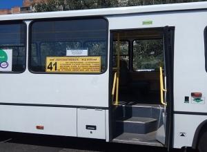 Ставропольцы намерены ездить бесплатно на новых маршрутах городского транспорта