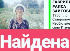Пропавшую пенсионерку нашли в инфекционной больнице на Ставрополье