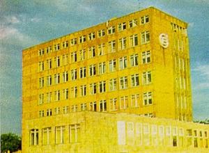 Прежде и теперь: от обычной многоэтажки к заметному торговому центру, как изменился Дом быта в Ставрополе