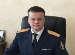 Новым заместителем руководителя следкома Ставропольского края назначен полковник юстиции Булгаков