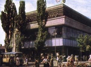 Прежде и теперь: как изменилось здание «Детского мира» в Ставрополе