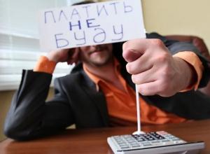 За «панибратство» к фирме знакомого замглавы налоговой пойдет под суд на Ставрополье