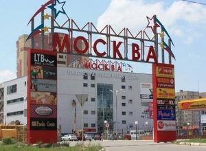 Торговый центр «Москва» возобновил работу в Ставрополе
