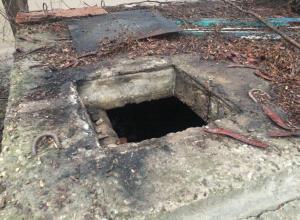 Труп неизвестного нашли на месте пожара в Минеральных Водах