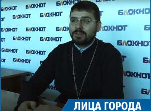 «Многие думают, что пост - это воздержание от мяса, но это не так», - ставропольский священник Антоний Скрынников