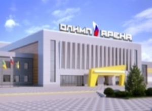 Программа по развитию малых городов «Еврохима» признана лучшей в России