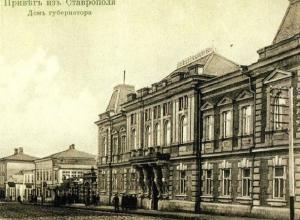 Прежде и теперь: отступающие немцы взорвали дом губернатора в Ставрополе