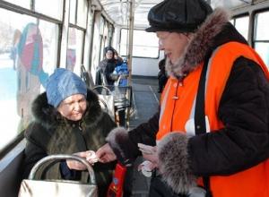 Ставрополь занял 13-ю строчку в общероссийском рейтинге по качеству работы троллейбусов и автобусов