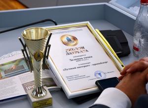 «Зеленую точку» признали лучшим интернет-провайдером в Ставропольском крае