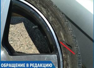 «Резина здесь рвалась минимум у трех человек», - ставропольчанин о яме на дороге