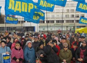 Перед стартом президентских выборов ставропольское отделение ЛДПР бросили на произвол судьбы