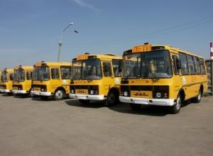 Сразу семь школ получили новые автобусы в Ставрополе