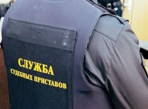 Экс-начальник судебных приставов арестовывал имущество и продавал знакомым на Ставрополье