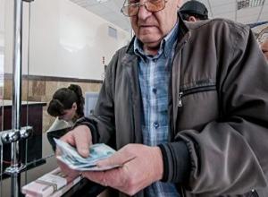 Более полумиллиона рублей «добавил» к своей пенсии подделавший трудовую книжку мошенник на Ставрополье
