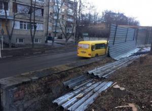 Строительство магазина в зелёной зоне Кисловодска отменили после публикации в СМИ