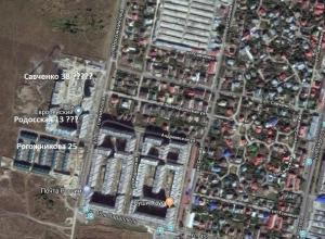На странную нумерацию домов по улице на юге Ставрополя пожаловался горожанин